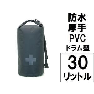 スタッフバッグ PVC防水バッグ 30L 黒 水を汲めるドラム型ドライバッグ |activity-base