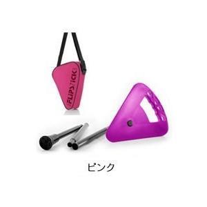 折りたたみ椅子 アウトドア ゴルフ観戦に最適な杖にもなりコンパクトに持ち運べる一本足の折りたたみイス Flipstick-フリップスティック- ピンク|actlive2