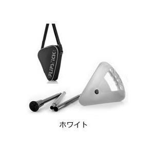折りたたみ椅子 アウトドア ゴルフ観戦に最適な杖にもなりコンパクトに持ち運べる一本足の折りたたみイス Flipstick-フリップスティック- ホワイト|actlive2