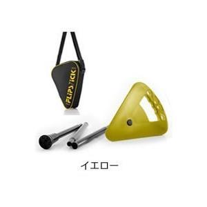 折りたたみ椅子 アウトドア ゴルフ観戦に最適な杖にもなりコンパクトに持ち運べる一本足の折りたたみイス Flipstick-フリップスティック- イエロー|actlive2