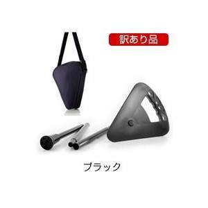 【訳あり品】折りたたみ椅子 アウトドア ゴルフ観戦に最適な杖にもなりコンパクトに持ち運べる一本足の折りたたみイス Flipstick-フリップスティック-|actlive2