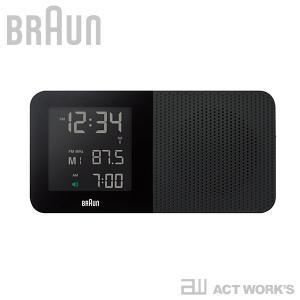 BRAUN お得セット BNC010 日本正規代理店品 ラジオ付き目覚まし時計 電波時計 ブラウン デザイン雑貨 アラームクロック 置き時計 デジタル