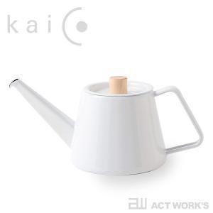 kaico ドリップケトルS -K-030- カイコ 琺瑯 ほうろう キッチン用品 日本製 薬缶 ヤ...