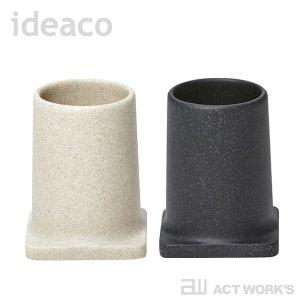 ideaco Tsutsu Sサイズ ツツ 収納スタンド ストレージ オーガナイザー イデアコ