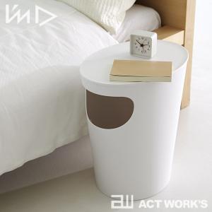 I'mD ENOTS サイドテーブル&ダストボックス ゴミ箱 岩谷マテリアル エノッツ 収納の写真