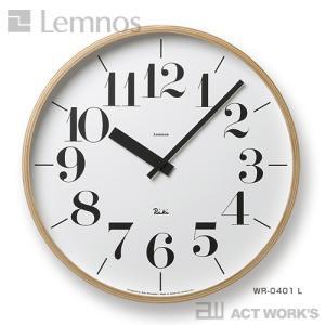 <title>LEMNOS RIKI clock Lサイズ 掛け時計 リキクロック 買収 L タカタレムノス</title>