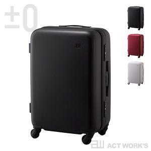 <title>±0 スーツケース 56L 代引き不可 ZFS-B020 プラスマイナスゼロ 出張 ビジネス 荷物 空港 カート TSAロック 海外旅行 国内線 国際線 飛行機 キャリーケース キャリーバッグ</title>