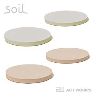 soil コースターラージ サークル (同色2枚組) 丸型 ソイル 珪藻土 吸水性 吸湿 調湿性 自...