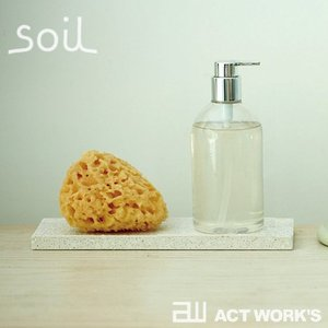 soil ディスペンサートレイ ソイル トレー 珪藻土 吸水性 吸湿 調湿性 石動 イスルギの写真