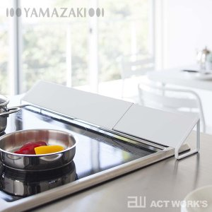 Yamazaki tower 排気口カバー 山崎実業 タワー キッチン収納