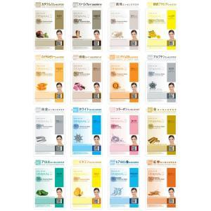 マギーちゃん愛用  DERMAL ダーマル シートマスク 全40種より売れ筋ベスト20枚セット(メール便送料無料)dermalフェイスパック カタツムリコラーゲン マスク|acuebshop|06