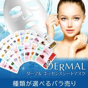 ダーマル DERMAL コラーゲンエッセンスマスク 全種から選べるバラ売り1枚 dermal フェイ...