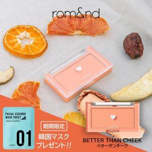 【おまけパック付】rom&nd ロムアンド ベターザンチーク4g 全5種類  better than...