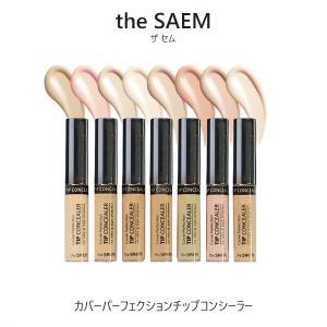 ザセム the SAEM カバー パーフェクション チップ コンシーラー ポイント消化 SPF28/...