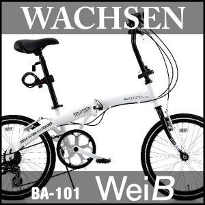 WACHSEN BA-101 Wei β / ヴァクセン 20インチ アルミ折り畳み自転車6段変速 ヴァイス|ad-cycle