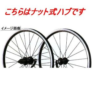 【DAHON】20FRONT METRO/Route用(ダホン)|ad-cycle