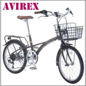 AVIREX  AV-206COM アビレックス小径自転車 / MATT BROWN(31976) ad-cycle