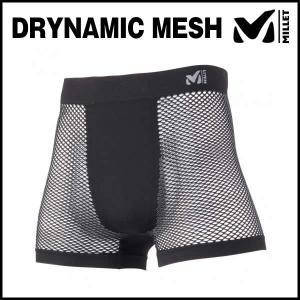 MILLET (ミレー) DRYNAMIC MESH BOXER (ドライナミック メッシュ ボクサー) (ブラック)|ad-cycle