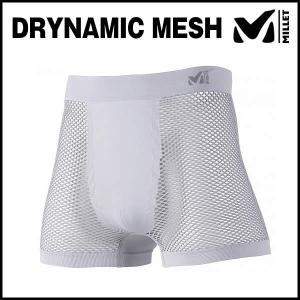 MILLET (ミレー) DRYNAMIC MESH BOXER (ドライナミック メッシュ ボクサー) (ライトグレー)|ad-cycle