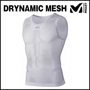 MILLET (ミレー) DRYNAMIC MESH NS CREW (ドライナミック メッシュ NS クルー) (ライトグレー|ad-cycle
