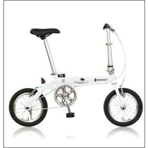 折り畳み自転車 RENAULT LIGHT8 14インチ AL折りたたみバイク(33832)ホワイト  ルノー|ad-cycle