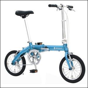 折り畳み自転車 RENAULT LIGHT8 14インチ AL折りたたみバイク ラグーンブルー  ルノー|ad-cycle
