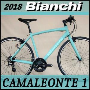 ビアンキ クロスバイク カメレオンテ1 (マットチェレステ) Bianchi CAMALEONTE 1 2018|ad-cycle