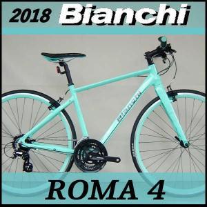 ビアンキ クロスバイク ローマ4 (チェレステ) Bianchi ROMA 4 2018|ad-cycle