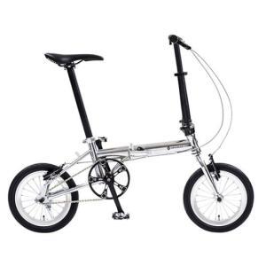 送料無料 折り畳み自転車 RENAULT  Cr-Mo LIGHT8 14インチ コンパクト折りたたみバイク CP(Cr-Mo FDB140) ルノー|ad-cycle