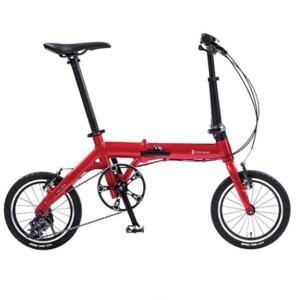 折り畳み自転車 RENAULT ULTRA LIGHT7 TRIPLE 14インチ AL折りたたみバイク レッド ルノー(AL-FDB143) |ad-cycle