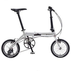 折り畳み自転車 RENAULT ULTRA LIGHT7 TRIPLE 14インチ AL折りたたみバイク シルバー ルノー(AL-FDB143) |ad-cycle
