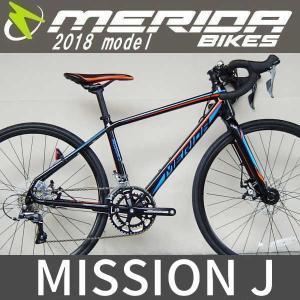 子供用自転車 メリダ ミッション J (ブラック) 2018 MERIDA MISSION J ROAD ロードバイク ad-cycle