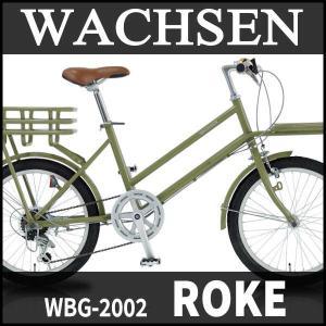 WACHSEN WBG-2002 ROKE 2018 / ヴァクセン 20インチ カーゴバイク 6段変速 ROKE|ad-cycle