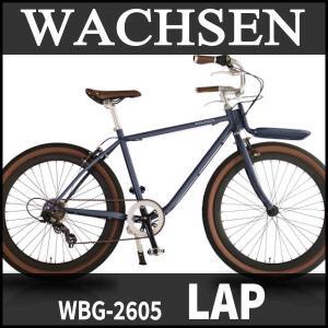 WACHSEN WBG-2605 LAP (コバルトブルー)2018 / ヴァクセン 26インチ カーゴバイク 6段変速 LAP|ad-cycle