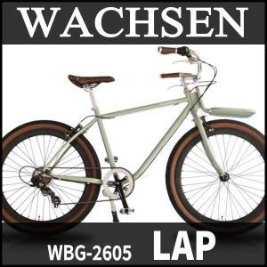 WACHSEN WBG-2605 LAP (オリーブグレイ)2018 / ヴァクセン 26インチ カーゴバイク 6段変速 LAP|ad-cycle