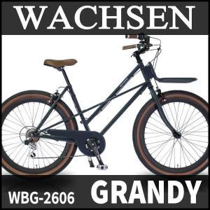 WACHSEN WBG-2606 GRANDY 2018 / ヴァクセン 26インチ カーゴバイク 6段変速 GRANDY|ad-cycle