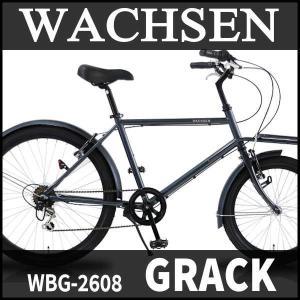 WACHSEN WBG-2608 GRACK 2018 / ヴァクセン 26インチ カーゴバイク 6段変速 GRACK|ad-cycle