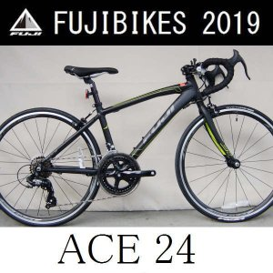 子供用自転車 フジ エース 24 (マットブラック) 2019 FUJI ACE 24 ロードバイク|ad-cycle