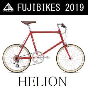 FUJIの定番ミニベロ「ヘリオン」。 軽快な走行を可能にするHELION Rと共有のバテッドクロモリ...