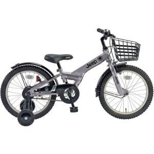 幼児用自転車 JEEP JE-18G (ガンメタル) ジープ JE 18 2019 子供用自転車 キッズバイク|ad-cycle