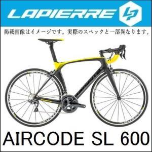 ロードバイク ラピエール エアコード SL 600 / 2019 LAPIERRE AIRCODE SL 600 ad-cycle