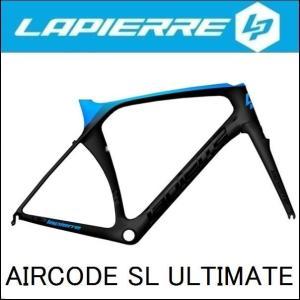 ロードバイク ラピエール エアコード アルチメイト (ブラック/ブルー) 2019 LAPIERRE AIRCODE SL ULTIMATE(フレームセット) ad-cycle