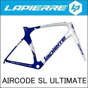 ロードバイク ラピエール エアコード アルチメイト (PINOT) 2019 LAPIERRE AIRCODE SL ULTIMATE(フレームセット) ad-cycle