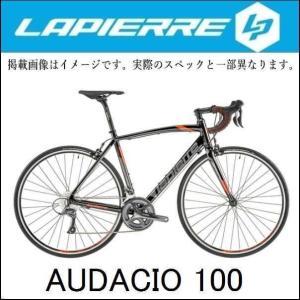ロードバイク ラピエール アウダシオ 100 / 2019 LAPIERRE AUDACIO 100 ad-cycle