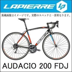ロードバイク ラピエール アウダシオ 200 FDJ / 2019 LAPIERRE AUDACIO 200 FDJ ad-cycle