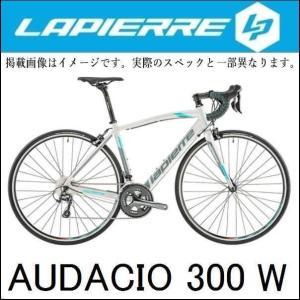 ロードバイク ラピエール アウダシオ 300 W / 2019 LAPIERRE AUDACIO 300 W ad-cycle