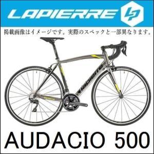 ロードバイク ラピエール アウダシオ 500 / 2019 LAPIERRE AUDACIO 500 ad-cycle