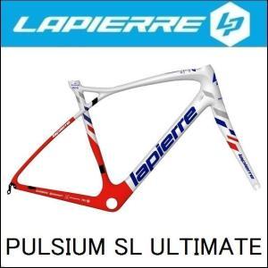 ロードバイク ラピエール パルシウム アルチメイト フレームセット (FDJ) 2019 LAPIERRE ULTIMATE SL ULTIMATE ad-cycle