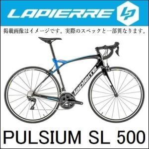 ロードバイク ラピエール パルシウム SL 500 / 2019 LAPIERRE PULSIUM SL 500 ad-cycle