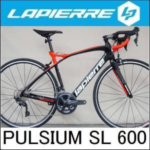 ロードバイク ラピエール パルシウム SL 600 / 2019 LAPIERRE PULSIUM SL 600 ad-cycle